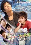 POWER GRIP 141 Super Jr.2 We're オ・ト・コ・ノ・コ