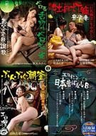 """Erotic too Japanese old tale 8 14 episodes """"Petite lanterns out in a big breasted ghost"""" 15 episodes """"Bringing tongues Bero 雀"""" 16 episodes """"Bubbling tide cauldron"""""""