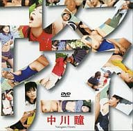 Hitomi Nakagawa / Cosplay Athlete