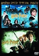 Harry Potter DVD Special Edition Twin Pack