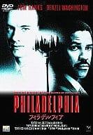 Philadelphia ('93 US)
