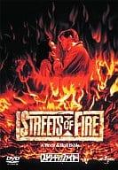 Street of Fire (Universal the Best)