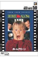 Home Alone (FOX 70th Anniversary Campaign)