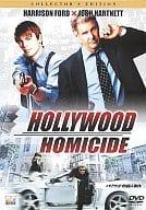 Hollywood murder case collector's edition (half price half