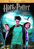 Harry Potter and the Prisoner of Azkaban Special Edition ('04 rice)