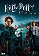 Harry Potter and Goblet of Fire ('05 rice)