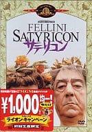Satrikon (MGM Lion Campaign)