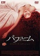 Movie / perfume A certain murder story Standard Edition