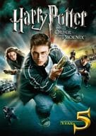 Harry Potter and the Knights of the Phoenix [First edition production limited special package]