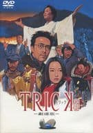 TRICK Trick - The Movie Version - Super Complete Version