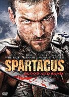 Spartacus I Red Snake Coat of Arms
