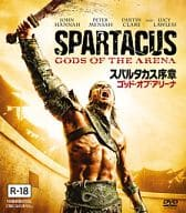 Spartacus Introductory God of Arena (SEASONS Compact Box)