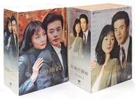 不備有)天国の階段 DVD-BOX 初回限定版 2BOXセット(状態:複数不備有り)