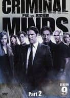 不備有)クリミナル・マインド FBI vs. 異常犯罪 シーズン9 コレクターズBOX Part2(状態:三方背BOXに難有り)