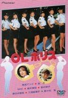 OL police