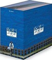 Dr.コトー診療所2006 DVD-BOX [通常版]