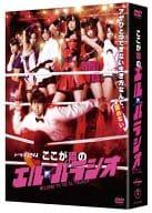 ここが噂のエル・パラシオ DVD-BOX