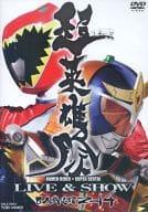 超英雄祭 KAMEN RIDER×SUPER SENTAI LIVE & SHOW 日本武道館2014