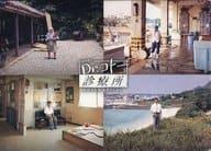 不備有)Dr.コトー診療所 スペシャルエディション DVD-BOX(状態:三方背BOXに傷み・DISC4にセンターホール割れ有り)