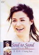 チャン・スー/SoultoSeoul