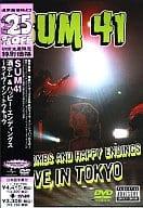 SUM41/酒・ボム&ハッピー・エンディングス・ライヴ・イン・トウキョウ