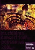 Mr.Children / POP SAURUS 2001