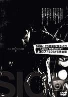 SION / 20周年記念ライヴ ~since 1985.10.15~ 新宿ロフト2DAYS完全版 [初回版]
