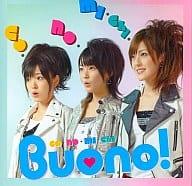 """Buono! / """"Co · no · mi · chi"""" single V"""