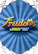 """FreedoM 2010 in 淡路島""""青空"""""""