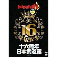 INFINITY 16 / The sixth anniversary of Nippon Budokan
