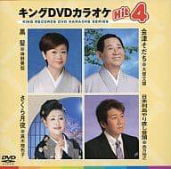 カラオケHit4 Vol.76
