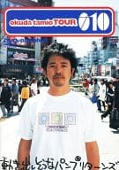 奥田民生 / TOUR 010 動き出しそうなパンフリターンズ(DVD単品)