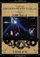 "LIPHLICH / 2016.12.10 ""LIPHLICH ONE MAN TOUR 2016 invention FINAL"" at Nihonbashi Mitsui Hall"