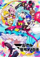 "Hatsune Miku / ""Magical Mirai 2018"" [First Release Limited Edition]"