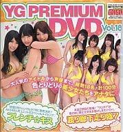 オムニバス / YG PREMIUM DVD Vol.18(2012ヤングガンガン7月6日号No.13特別付録)