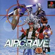 AIRGRAVE (Air Grave)