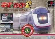 GO2 Premium Pack by train (condition: shortage of inner box / controller manual, outer box / controller difficult)