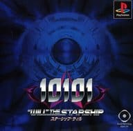"""ランクB)10101 """"WILL"""" The Starship"""