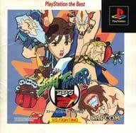 ランクB)ストリートファイターZERO2'[PlayStation the Best]