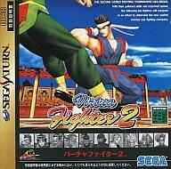 Virtua Fighter (video game) 2
