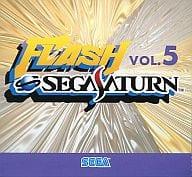 フラッシュ・セガサターン Vol.5