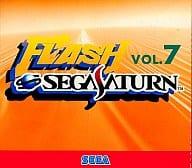 フラッシュ・セガサターン Vol.7