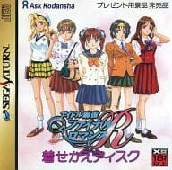 Idol Mahjong Final Romance R Dressing Disc (18+ Years Old)