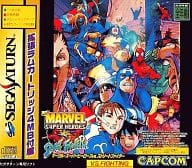Marvell VS Street Fighter [with extended RAM cartridge (4 MB)] (Condition: Outer box condition is difficult)