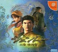 Shenmue Chapter 1 Yokosuka [Limited Edition]