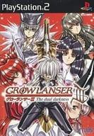 Growlanser III - The dual darkness -