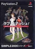 SIMPLE 2000 series Ultimate Vol.1 Love ★ Smash!