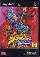 JoJo's Bizarre Adventure 【Golden Whirlwind】