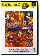ピポサル2001 [PlayStation 2 the Best ]