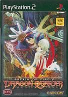 Breath of Fire V - Dragon Quarter -